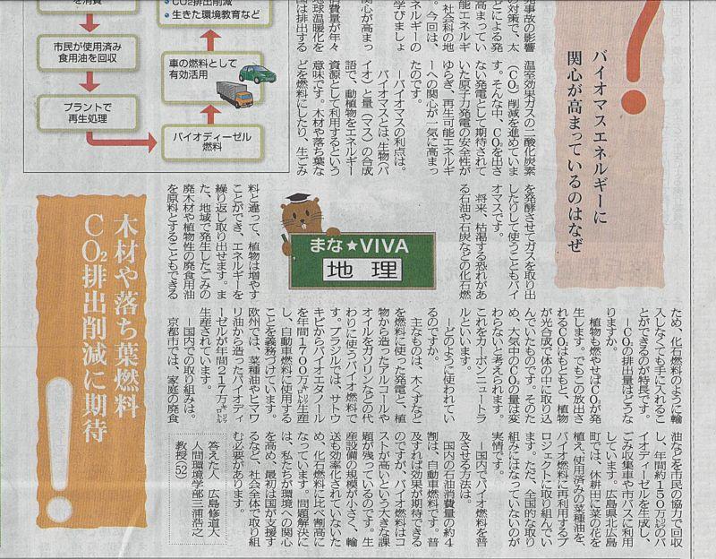 Scan_20120820_04_R.jpg