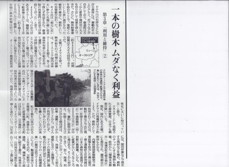 Scan_20120824_08_R.jpg