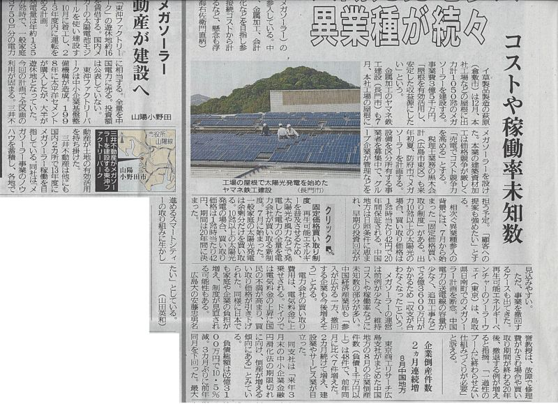 Scan_20120912_09_R.jpg