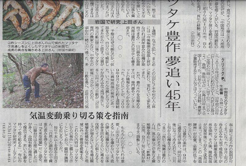 Scan_20121007_07_R.jpg
