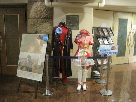 劇場内の展示