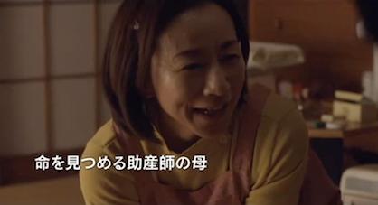 お母さん(原田美枝子)