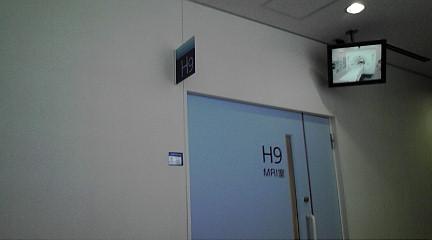 医療センター1