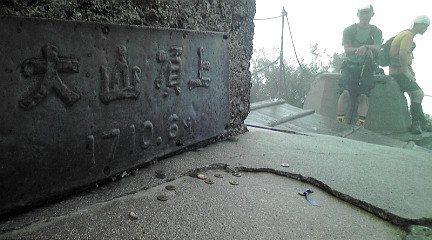 20129大山13