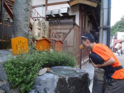20129大山5_convert_20120912134351