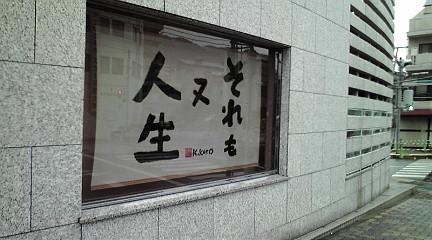 201211114.jpg