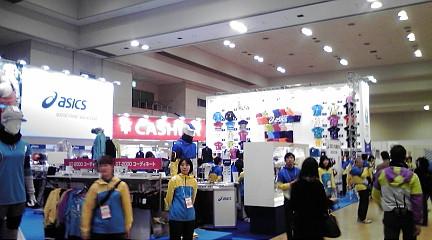 201211232.jpg