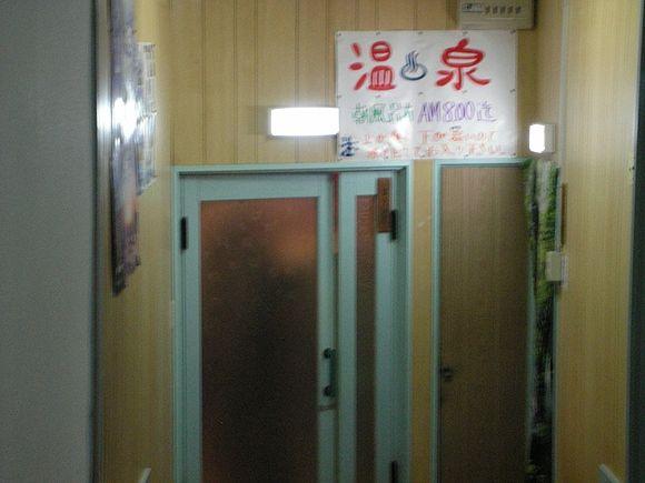 高島屋旅館4