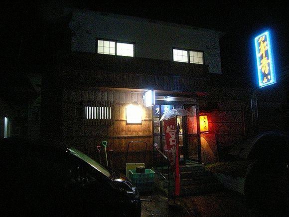 羅臼居酒屋12