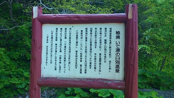 2012年6月2日復活祭ゆーとぴあ臼別(湯浴み編)10