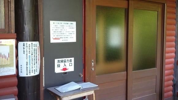 2012年6月2日復活祭ゆーとぴあ臼別(湯浴み編)07