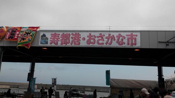 おさかな市&バーベQ003