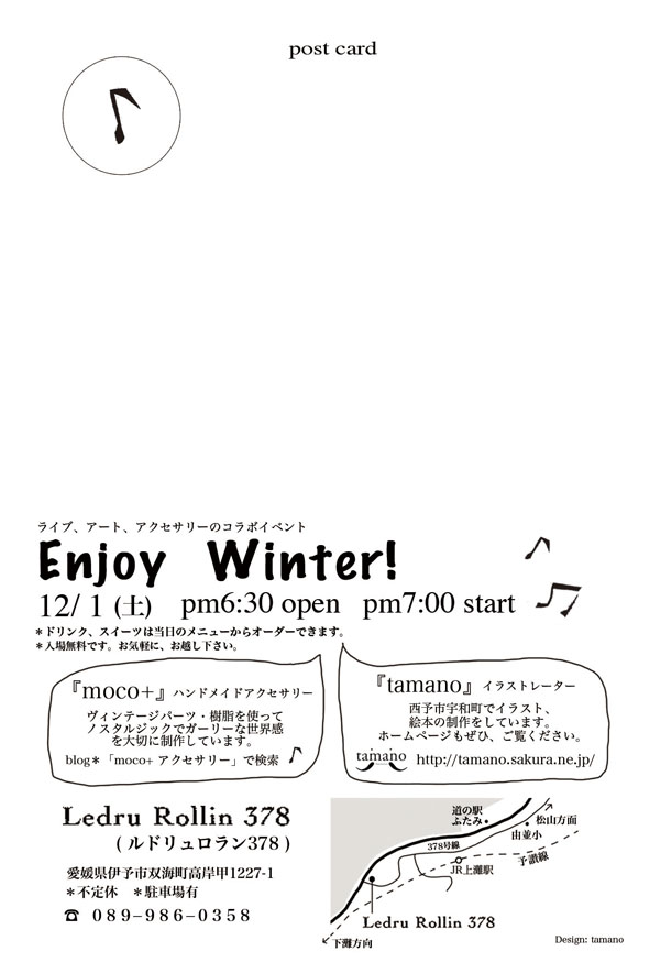 Enjoy Winter 2