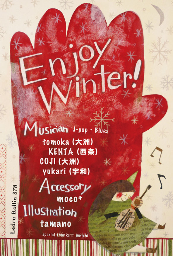 Enjoy Winter 1
