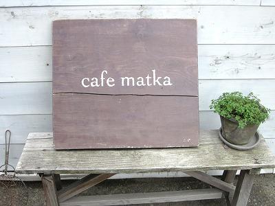 cafe matka