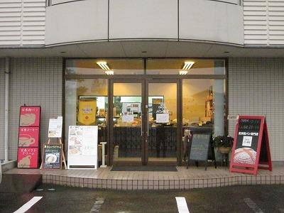 ORiZA+パン食堂