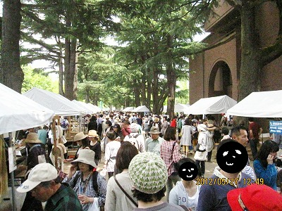 CRAFTS FAIR MATSUMOTO