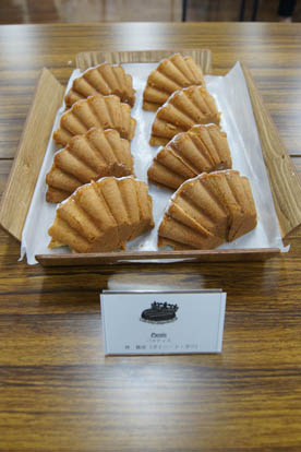 伝統菓子3