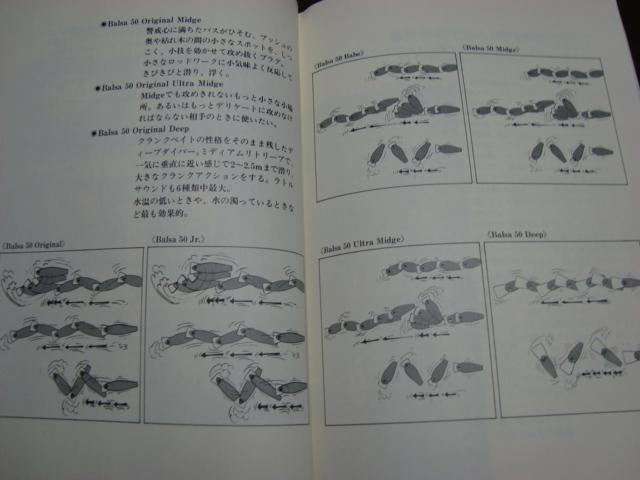 20120511 (6)