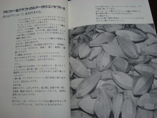 20120511 (7)