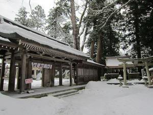 7荒御前あらみさき神社