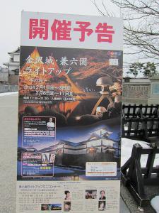 kenroku7.jpg