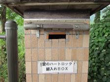 suizu10.jpg