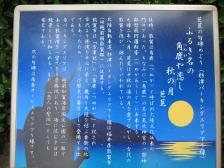 suizu2.jpg