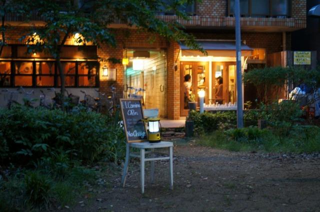 靭公園カフェ