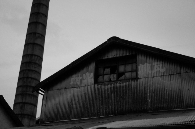 レンガ工場