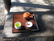 024無料サービスのお茶と梅干し