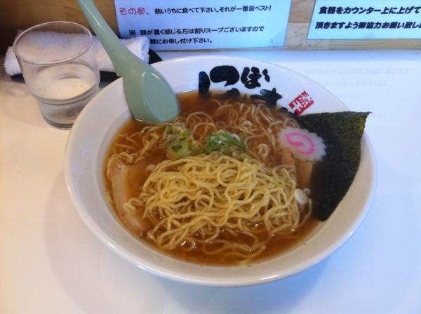 麺屋にぼすけ(大仙市) 中華そば 麺