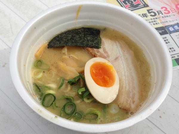 ラーメンフェスティバル2013in秋田 気むずかし屋