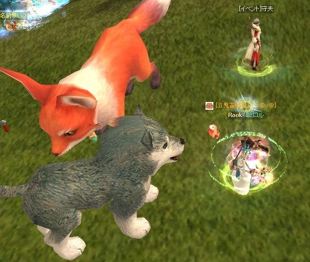 守夫さんと狐と狼