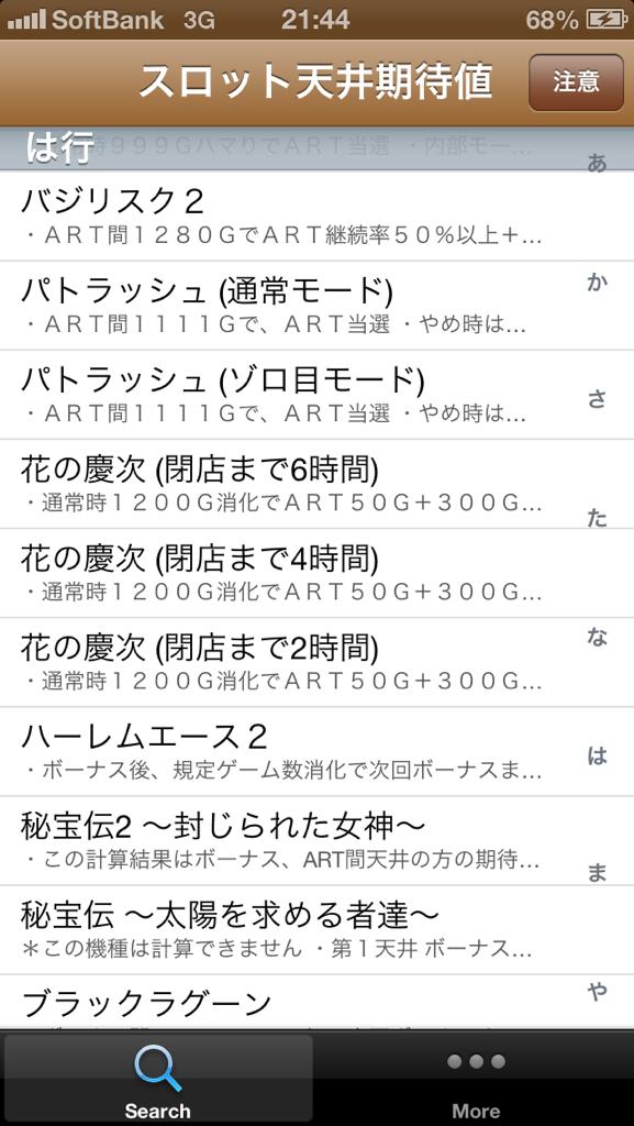 20121219234648d10.png