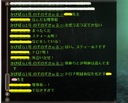 あるくネタ3