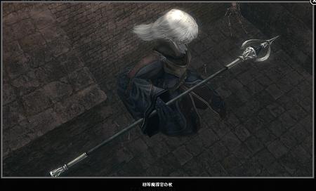 サ:初等魔導官の杖