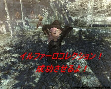 ぽーくる29