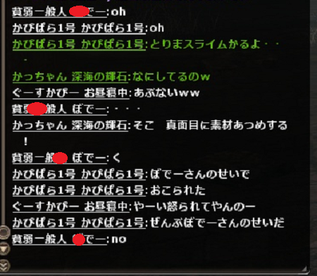 20121102022213eb2.png