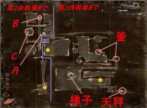3.荒廃の回廊