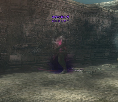 紫おちゅる3