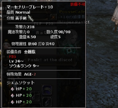 10鍛錬1