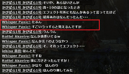 10鍛錬10