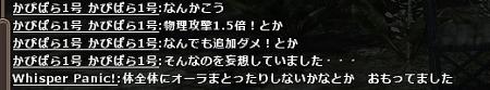 10鍛錬11