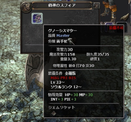201304060343503c4.png