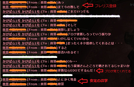 20130604005323dce.png
