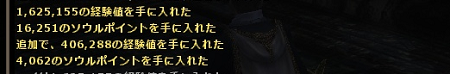 2013062601033211f.png