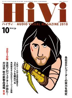 HiVi01