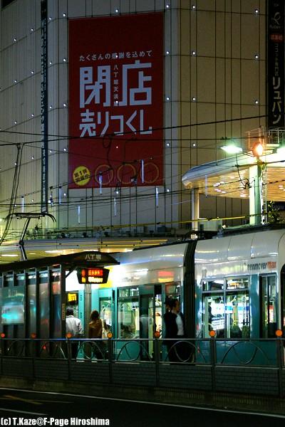 201111_02618.jpg