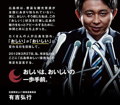 20120327main_2.jpg